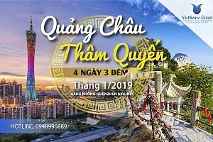 Tour du lịch Trung Quốc đặc biệt, bay thẳng tới Thâm Quyến – Quảng Châu