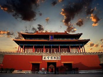 Tử Cấm Thành - kiệt tác Trung Hoa