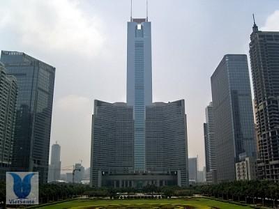 CITIC Plaza - Shun Hing Square