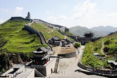 Đệ nhất quan trong Thiên Long Bát Bộ có thật ở Trung Quốc