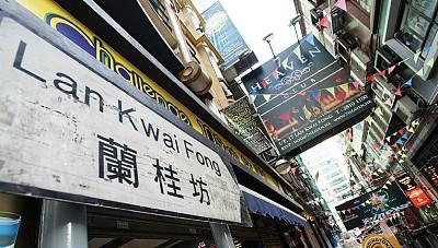 Du lịch HongKong nhất định phải trải nghiệm những điều này ít nhất 1 lần