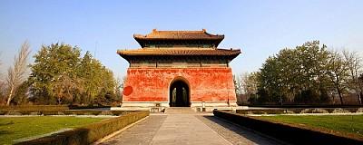 Đừng bỏ lỡ địa điểm này khi đi Trung Quốc nhé