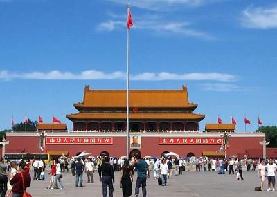 Ghé thăm quảng trường Thiên Ân tại Trung Quốc