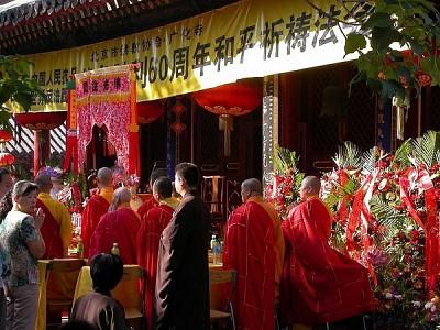 Lễ Vu Lan Trung Quốc