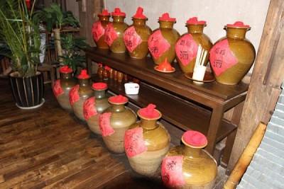 Rượu Trắng Bạch Tửu Trung Quốc
