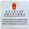 Thượng Hải thông qua chính sách miễn phí visa trong 144 giờ
