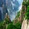 Vẻ đẹp kỳ vĩ của những ngọn núi huyền thoại trong giới võ lâm Trung Hoa