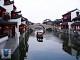 Tour Du Lịch Hà Nội - Bắc Kinh - Thượng Hải - Tô Châu - Hàng Châu khởi hành ngày 30 tháng 11 năm 2016