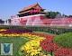 Tour Du Lịch Trung Quốc 11,18,25/7/2016 Bắc Kinh - Thượng Hải - Tô Châu - Hàng Châu