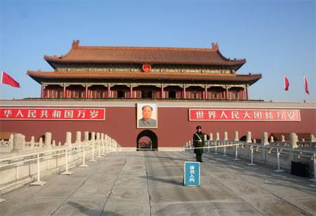 Bắc Kinh Thủ Đô Trung Quốc,bac kinh thu do trung quoc