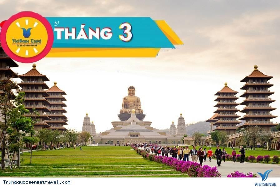 Du Lịch Đài Loan: Đài Bắc - Đài Trung - Cao Hùng 5 Ngày 2018