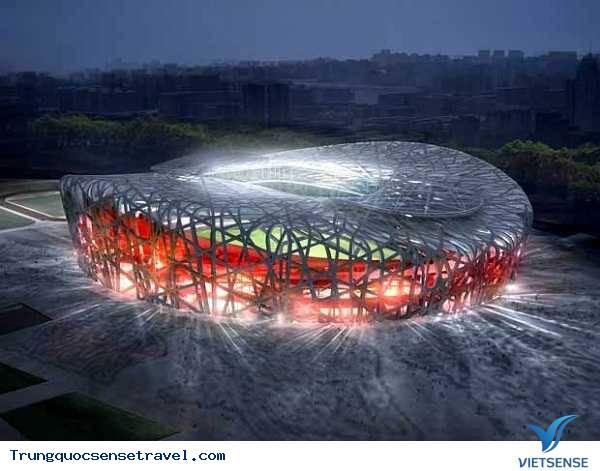 Ghé thăm sân vận động ở Trung Quốc với cái tên rất độc đáo