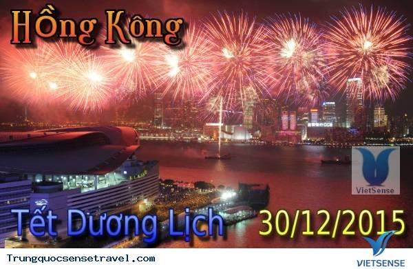 Tour Du Lịch Trung Quốc - Hồng Kông Tết Dương Lịch năm 2016