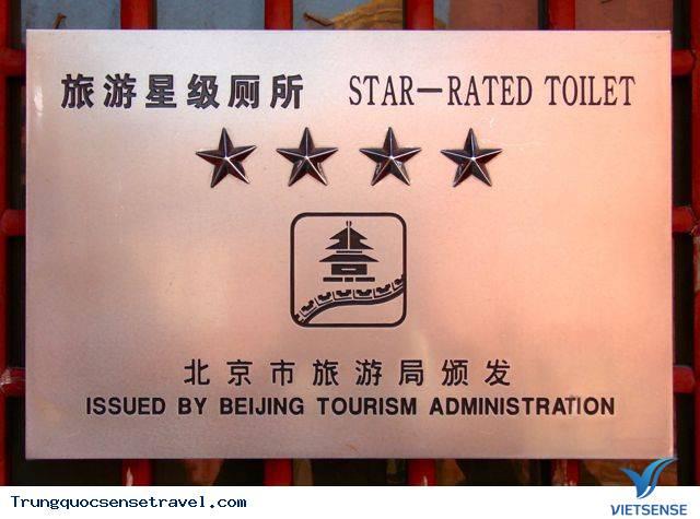 Trung Quốc đầu tư 3 tỷ đô để cách mạng nhà vệ sinh,trung quoc dau tu 3 ty do de cach mang nha ve sinh
